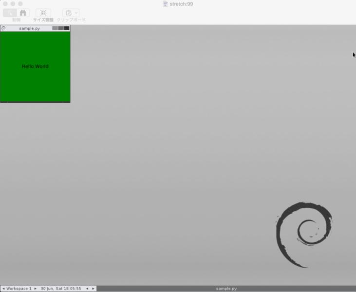 Linux 環境における X11 転送 - Qoosky